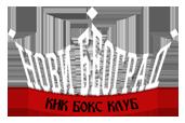 Kik Boks Klub - Novi Beograd